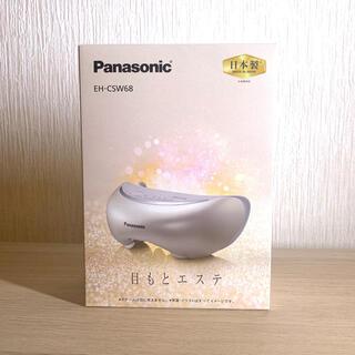 Panasonic - パナソニック Panasonic EH-CSW68-N 目もとエステ ゴールド調