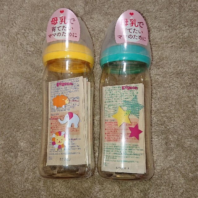 Pigeon(ピジョン)の2本セット!ピジョン 母乳実感 哺乳瓶 240ml キッズ/ベビー/マタニティの授乳/お食事用品(哺乳ビン)の商品写真