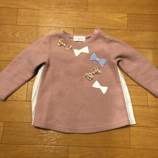 ウィルメリー(WILL MERY)の90 ウィルメリー チュニック  ピンク(Tシャツ/カットソー)