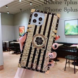 新製品 iPhone7plus/8plusケース リング付き ラグジュアリー 金