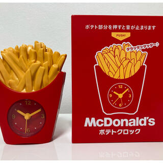 マクドナルド(マクドナルド)のマクドナルド2021福袋 ポテトクロック 置き時計(置時計)