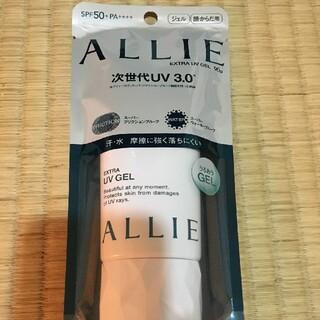 アリィー(ALLIE)のアリィー エクストラUV ジェルN(90g) 日焼け止め(日焼け止め/サンオイル)