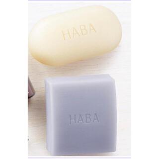 HABA - HABAハーバー絹泡石けん2点