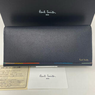 Paul Smith - 新品☺︎Paul Smith 長財布 レイヤードストライプ 黒 ブラック