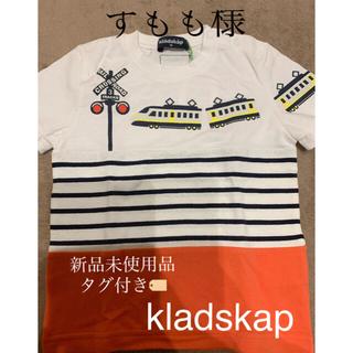 kladskap - 新品未使用品 kladskap 電車 Tシャツ 90cm