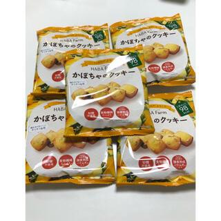 HABA - ダイエットに!かぼちゃのクッキー HABA  5袋