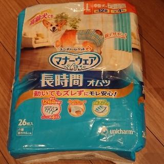 Unicharm - 麻婆豆腐様専用