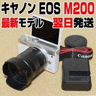 Canon - キヤノン EOS M200 + 18-55mmレンズ