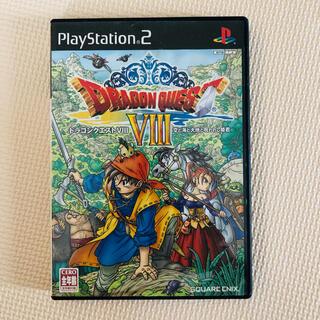 プレイステーション2(PlayStation2)のPS2ソフト【ドラゴンクエストⅧ】(家庭用ゲームソフト)