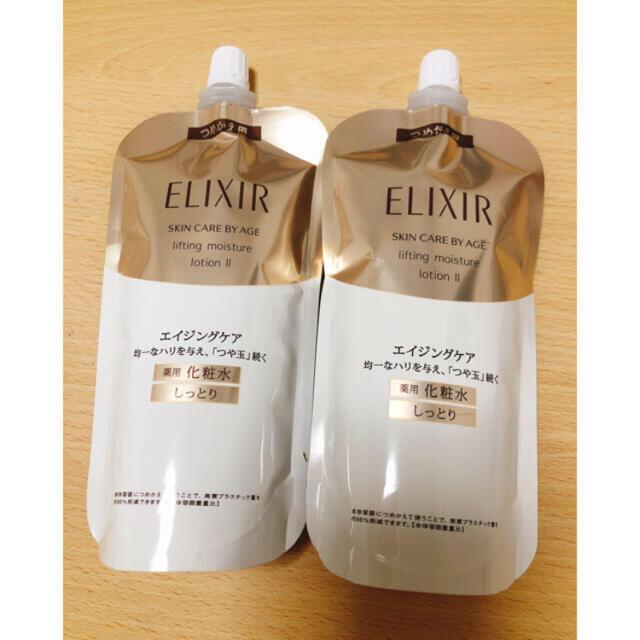 ELIXIR(エリクシール)のエリクシール 化粧水 しっとり 2個 詰め替え コスメ/美容のスキンケア/基礎化粧品(化粧水/ローション)の商品写真