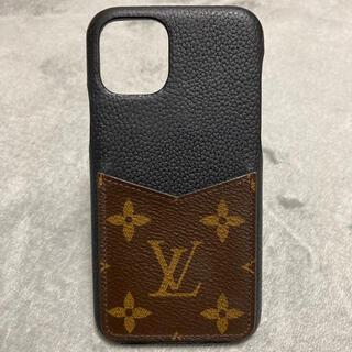 ルイヴィトン(LOUIS VUITTON)のルイヴィトン iPhone11pro モノグラム バンパー ケース(iPhoneケース)