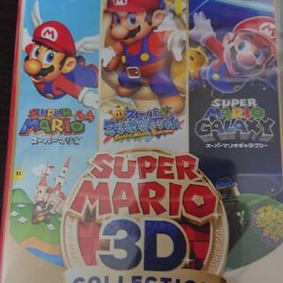 ニンテンドースイッチ(Nintendo Switch)のスーパーマリオ3Dワールドコレクション中古品発送(ネコポス)(家庭用ゲームソフト)