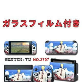 2707 naruto  任天堂Switch 用スキンステッカー(携帯用ゲーム機本体)