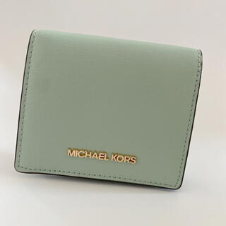 Michael Kors - マイケルコース 二つ折り財布 ミントグリーン