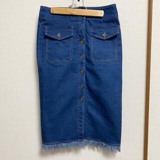 バックナンバー(BACK NUMBER)のBack number バッグナンバー デニムスカート(ひざ丈スカート)