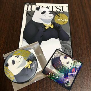 集英社 - 呪術廻戦 アニメガ パーティー 缶バッジ 特典ポスカ パンダ