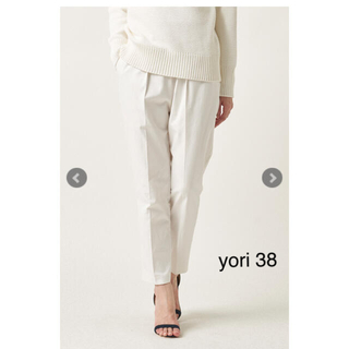Drawer - 新品 yori マリンスティックパンツ【2021SP】38 オフホワイト