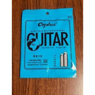 エレキギター弦セット 09~42 新品(エレキギター)