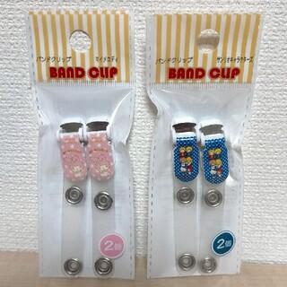 マイメロディ - ★バンドクリップ マイメロディ&サンリオキャラクターズ 2個セット★ポケットポー