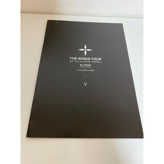防弾少年団(BTS) - キムテヒョン 写真集