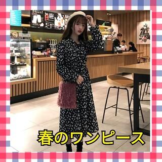 韓国ファッション 長袖ワンピース フラワーワンピース 春物 即日発送