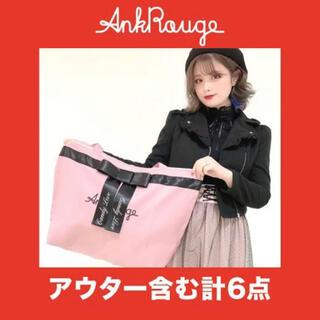 アンクルージュ(Ank Rouge)のアンクルージュ 福袋 2020 2021 (ミニワンピース)
