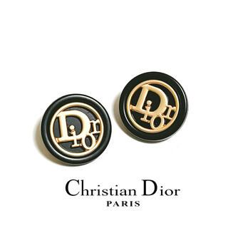 Christian Dior - Dior ボタン 2個