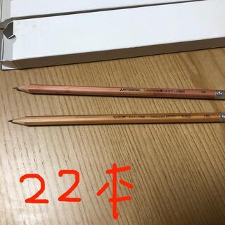 トンボエンピツ(トンボ鉛筆)の無地 木目鉛筆22本セット(鉛筆)