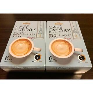 エイージーエフ(AGF)のカフェラトリー 濃厚カフェラテ デカフェ(コーヒー)