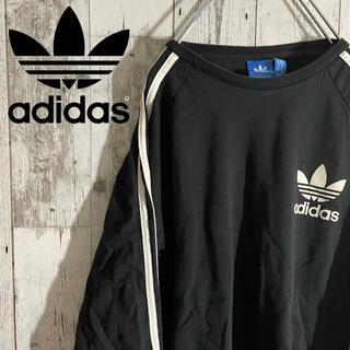 アディダス(adidas)の【激レア】90s  アディダス オリジナルス ロングTシャツ スリーストライプ(Tシャツ/カットソー(七分/長袖))