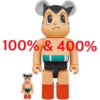 メディコムトイ(MEDICOM TOY)のBE@RBRICK 鉄腕アトム Brave Ver. 100% & 400%(その他)