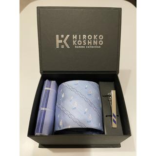 ヒロココシノ(HIROKO KOSHINO)のネクタイ ハンカチ タイピン セット(ネクタイ)