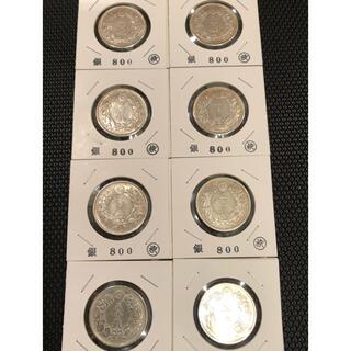 明治旭日50銭銀貨 明治40年美品商品銀貨8枚セット販売です。(金属工芸)