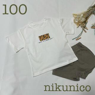 (100)ヒョウ柄トップス 半袖Tシャツ -豹柄 韓国子供服-(Tシャツ/カットソー)