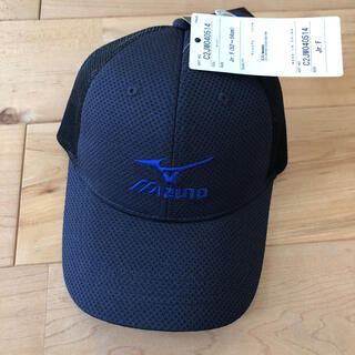 ミズノ(MIZUNO)のミズノ  キャップ・帽子(帽子)