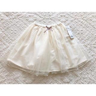 プティマイン(petit main)の★新品★ プティマイン ★おリボン チュール フリル スカート★100-110★(スカート)