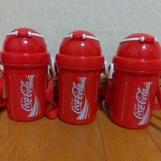 コカ・コーラ 水筒 3個セット(水筒)