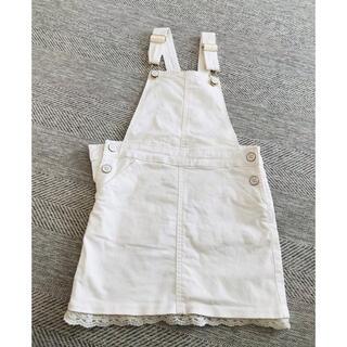 エイチアンドエム(H&M)の120㎝ スカート ツナギ ホワイト(スカート)
