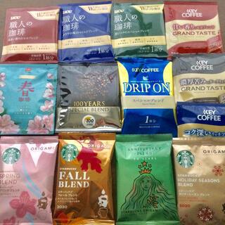 スターバックスコーヒー(Starbucks Coffee)の【在庫限り★5/20まで販売】ドリップコーヒー福袋セット(コーヒー)