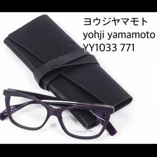 Yohji Yamamoto - 新品 Y-3 ヨウジヤマモト y-3 眼鏡 フレーム アイウェア yy1033