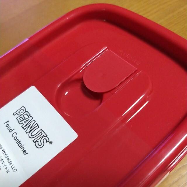 SNOOPY(スヌーピー)のスヌーピー フラップ付フードコンテナ インテリア/住まい/日用品のキッチン/食器(弁当用品)の商品写真