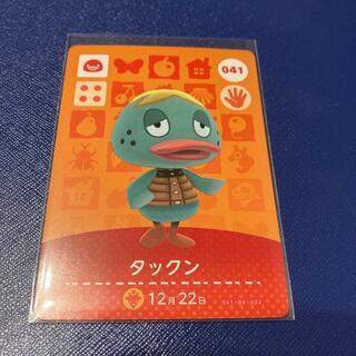 ニンテンドウ(任天堂)のamiiboカード タックン(カード)
