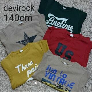 デビロック(DEVILOCK)のdevirock♡トレーナーまとめ売り(Tシャツ/カットソー)