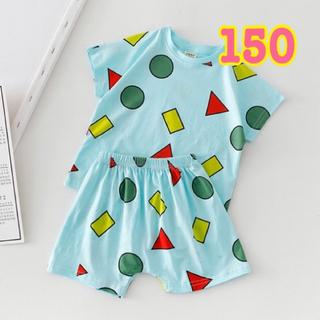 しんちゃん ミント パジャマ 150(パジャマ)