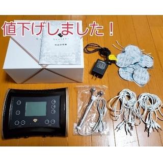 【スリムビューティーハウス】リアライズ(エクササイズ用品)