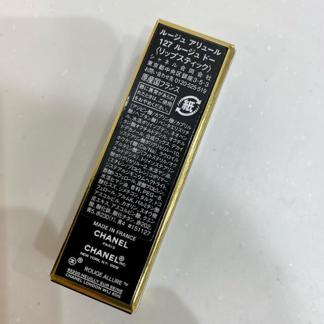 CHANEL(シャネル)のCHANEL シャネル ルージュアリュール 127 コスメ/美容のベースメイク/化粧品(口紅)の商品写真