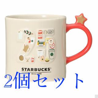 スターバックスコーヒー(Starbucks Coffee)のスターバックス マグNo.25 355ml スタバ(グラス/カップ)