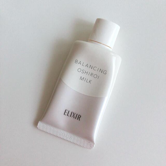 ELIXIR(エリクシール)のまめ様専用 資生堂 エリクシール ルフレ バランシング おしろいミルク コスメ/美容のベースメイク/化粧品(化粧下地)の商品写真