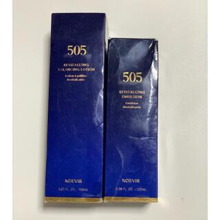 noevir - ノエビア 化粧水 505