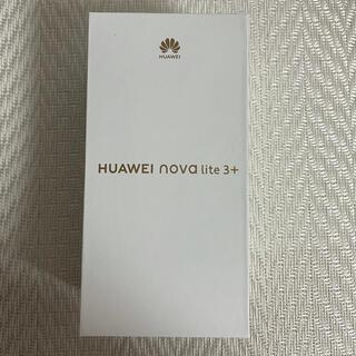 HUAWEI nova lite 3+ オーロラブルー 128 GB